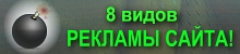 http://1000dosok.info/images/jjj6.jpg