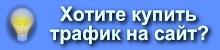 http://1000dosok.info/images/ts.jpg