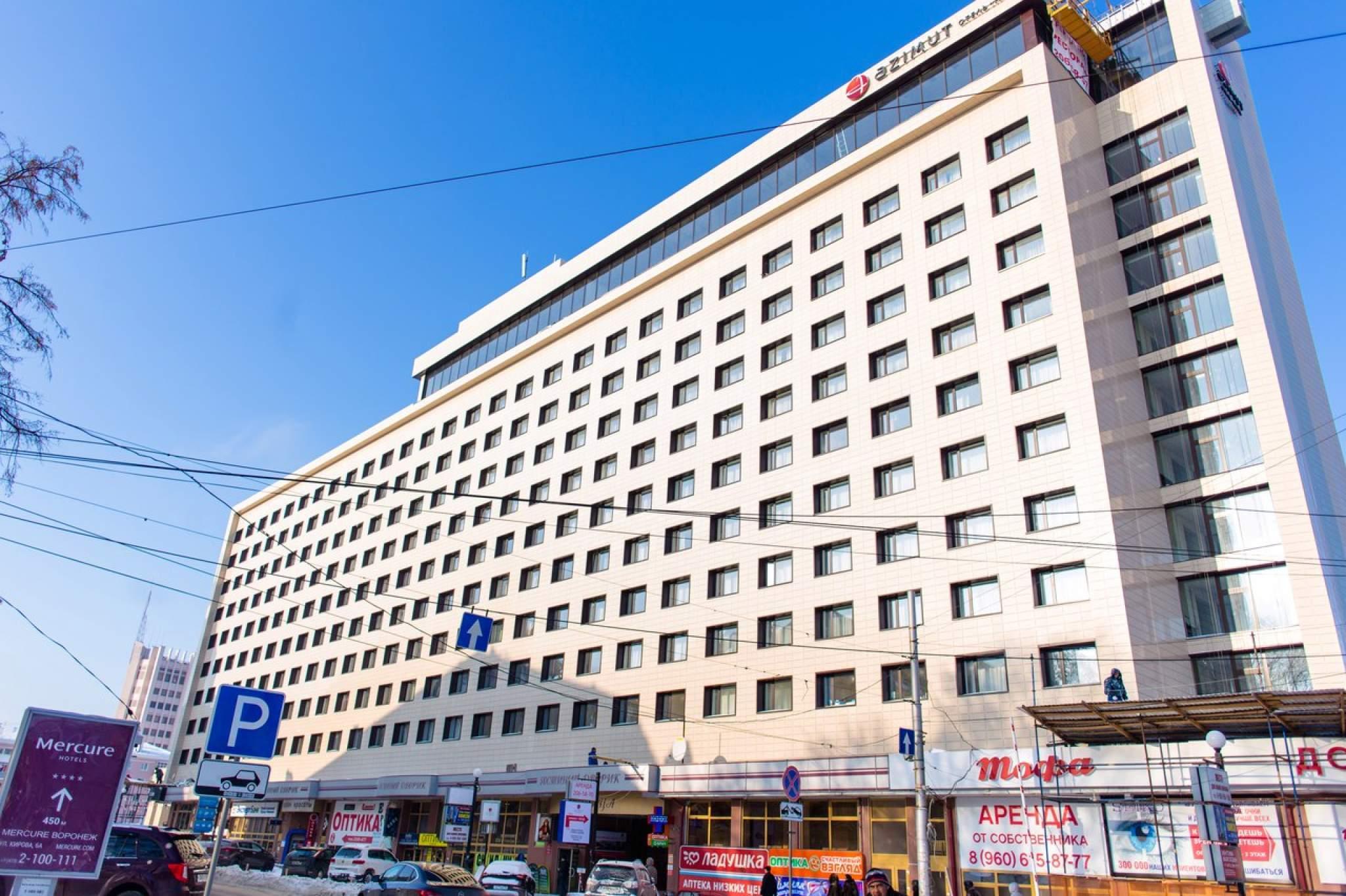 Гостиница азимут