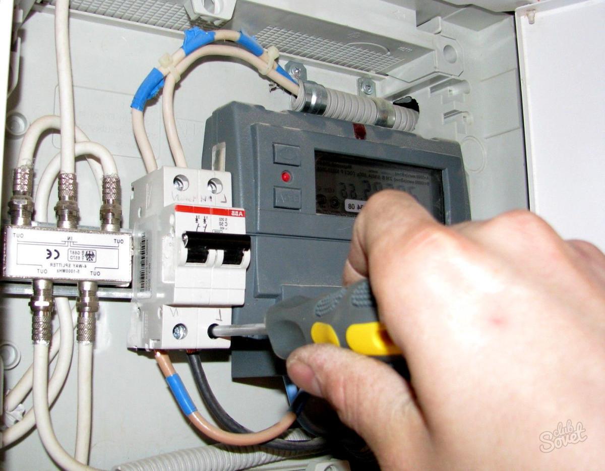 Установка счётчика электроэнергии в частном доме своими руками