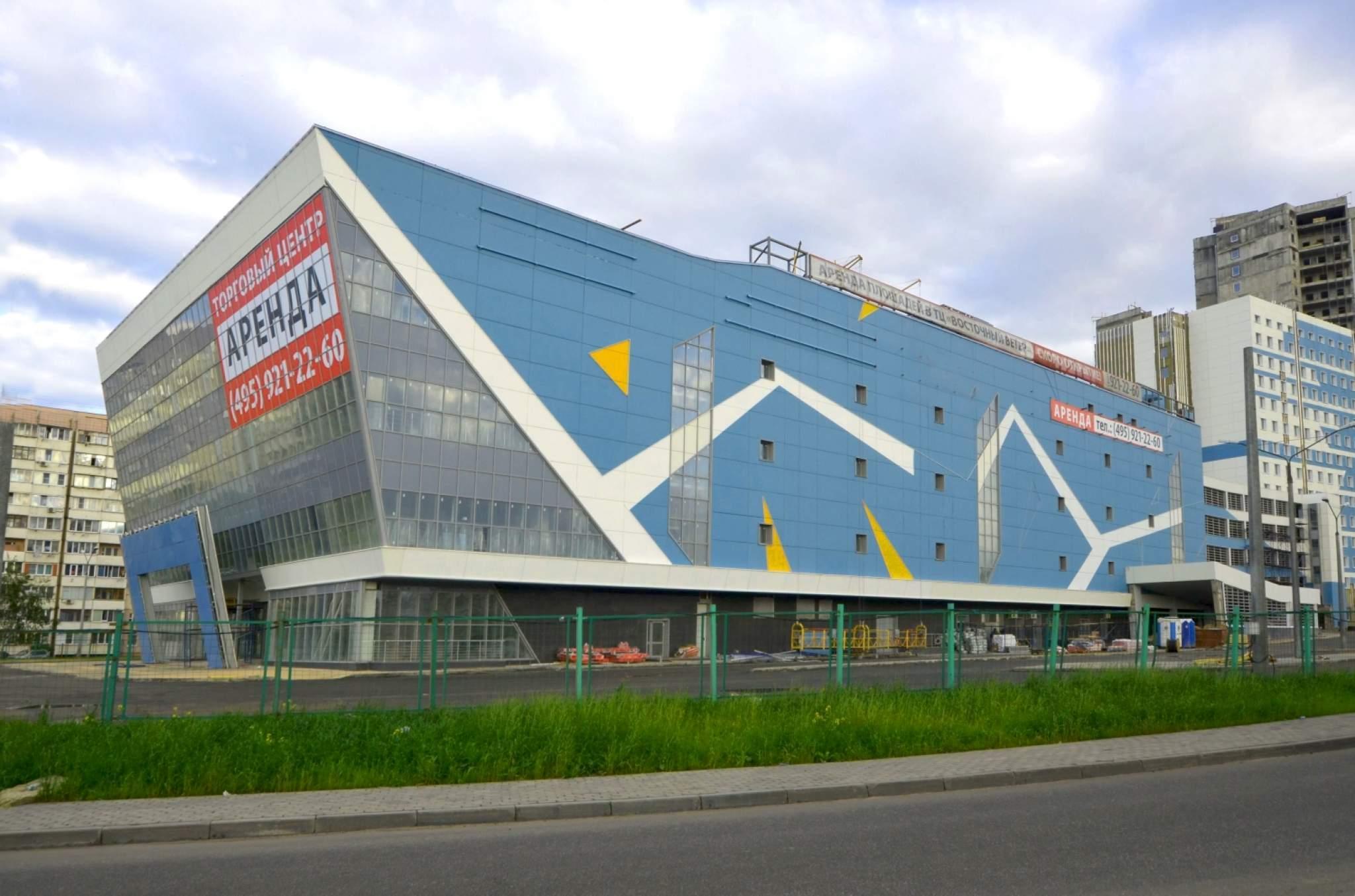 Строительный магазин балашиха 5 фотография