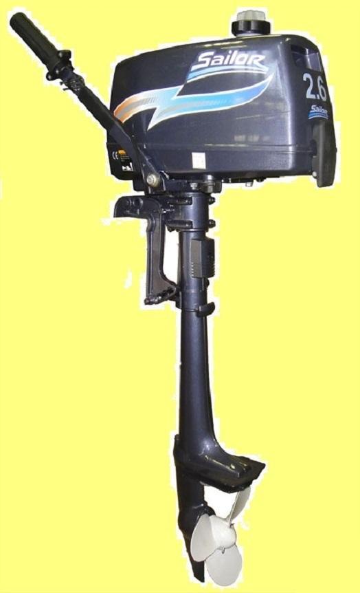 лодочный мотор бриз 2.6