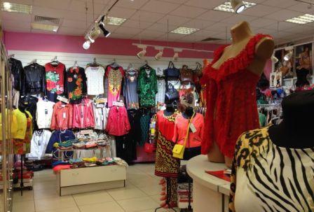 Купить Оптом Блузки От Производителя В Москве В Люблино Рынке