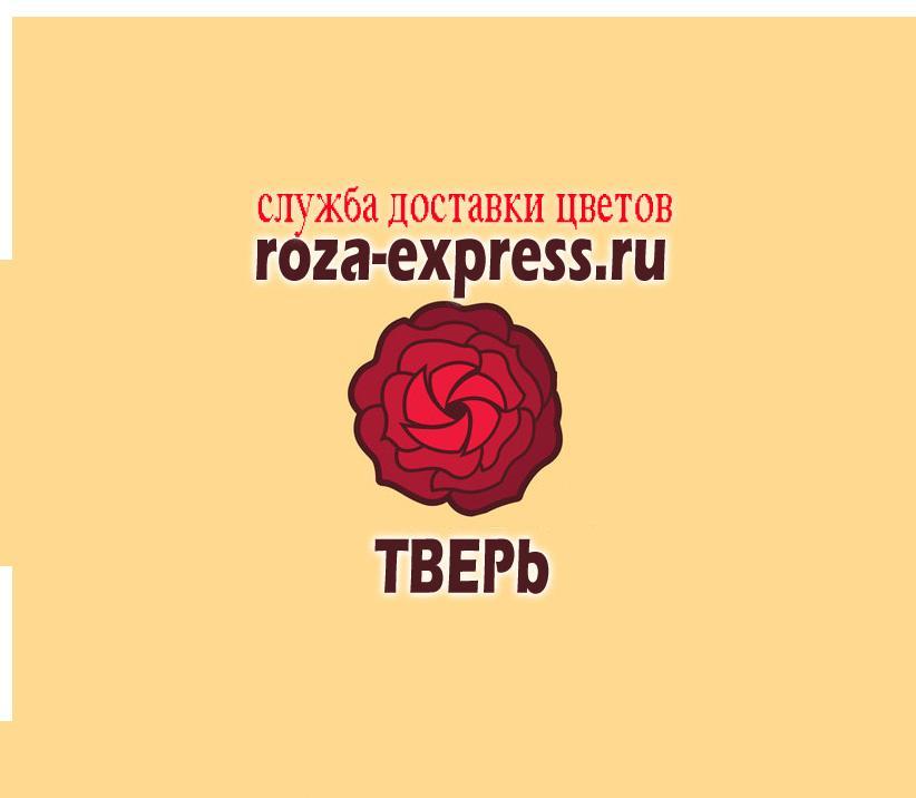 Голосовое поздравление от назарбаева 3