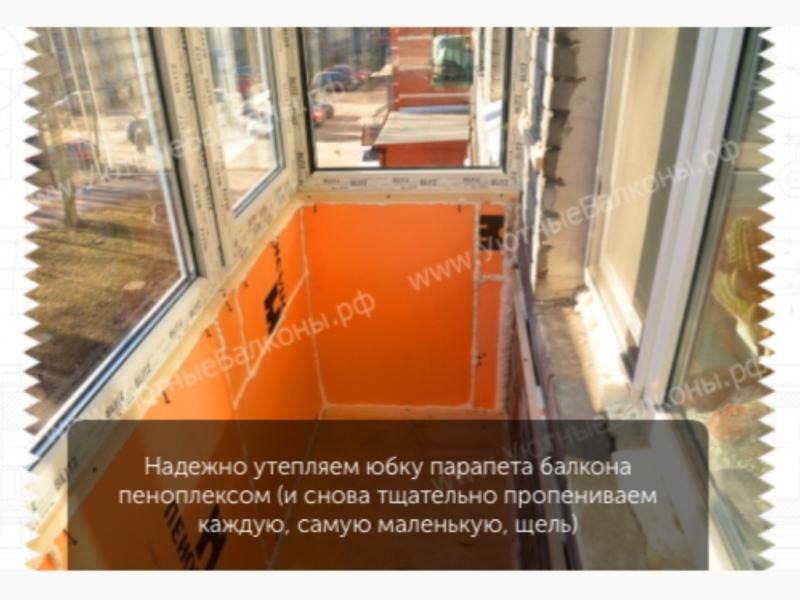 Балконы лоджии под ключ - отделка остекление крыши объявлени.