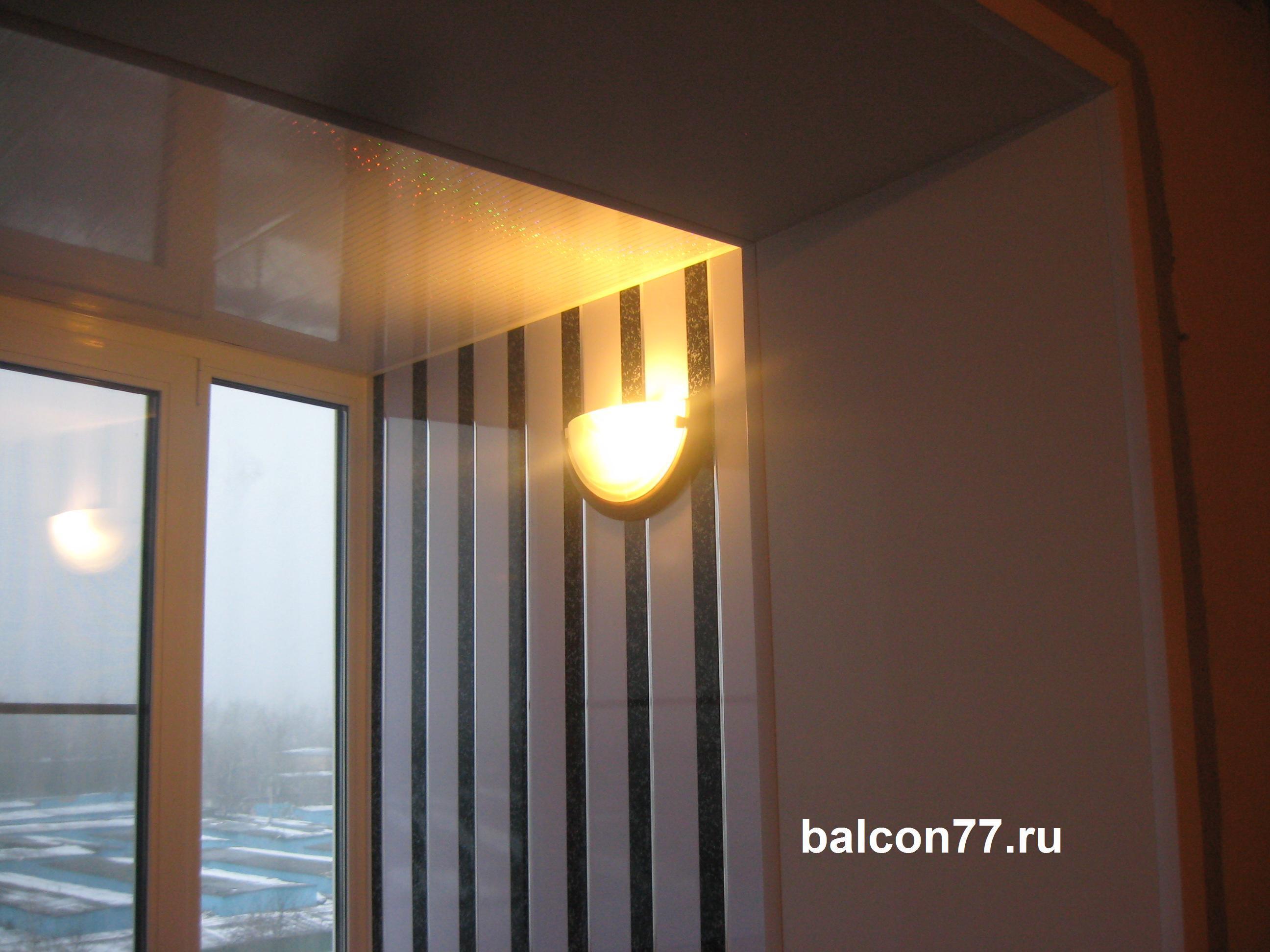 Отделка и утепление балконов, лоджий под ключ.
