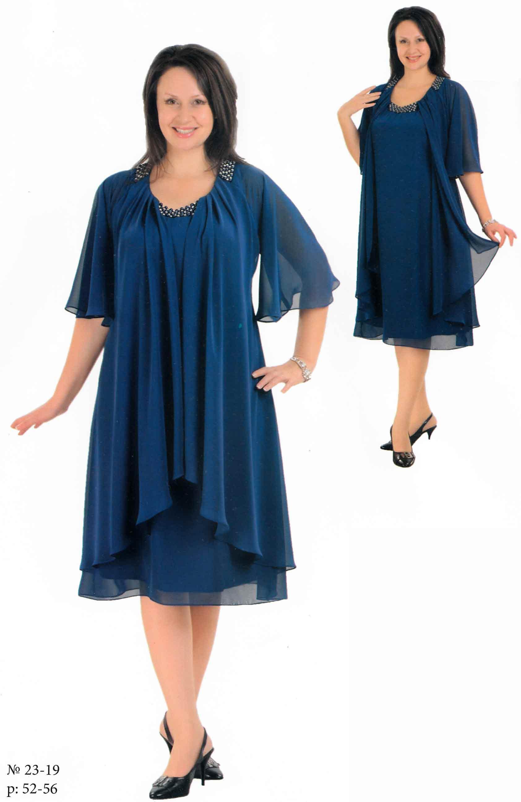 Заказ сшить платье по интернету