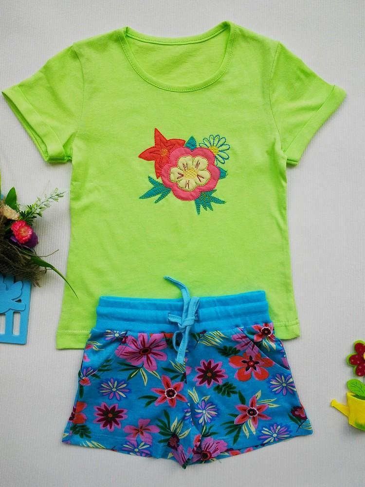 Челябинск Детская Одежда Оптом