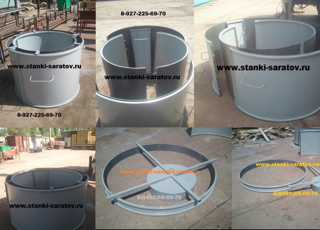 Производство бетонных колец своими руками 17