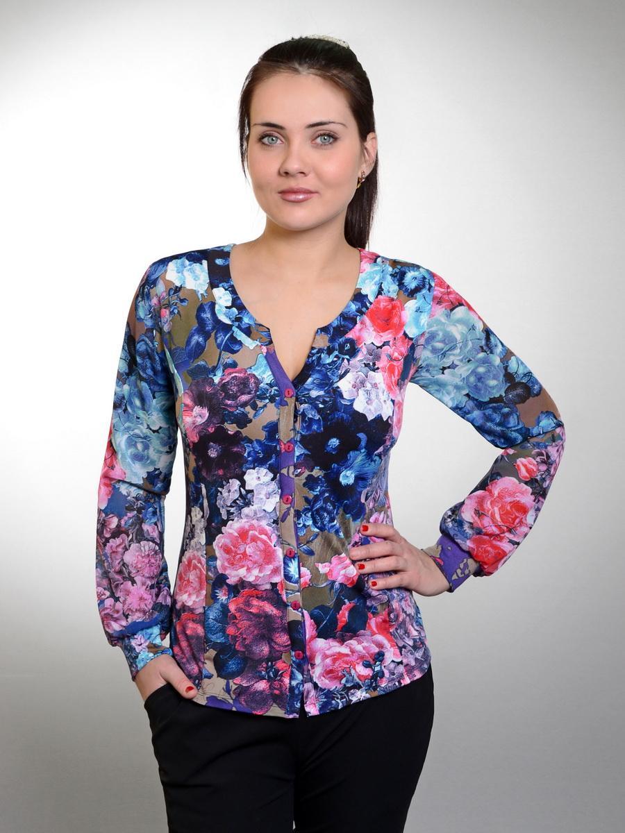 Женская Одежда Кострома Доставка