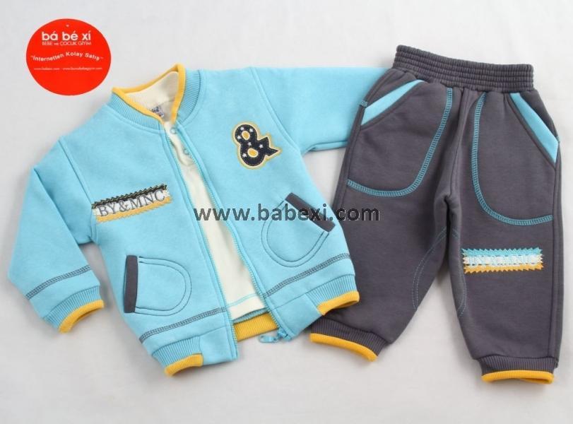 Детская Одежда В Самаре Оптом