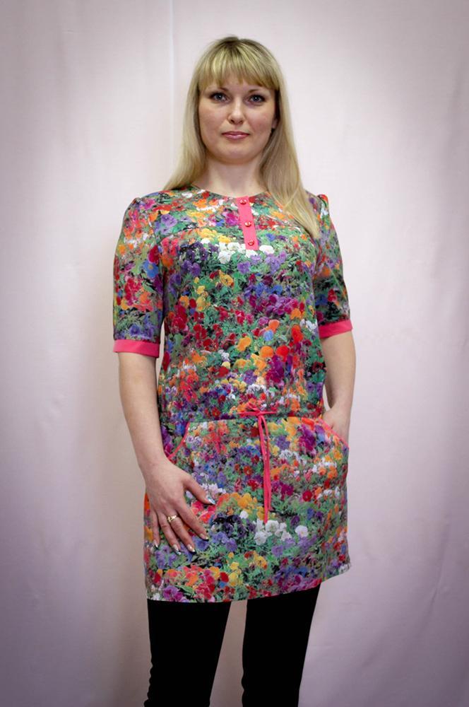 Женская Одежда Оптом Дешево