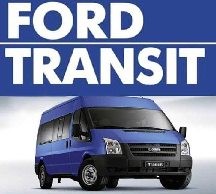 Самодиагностика форд транзит