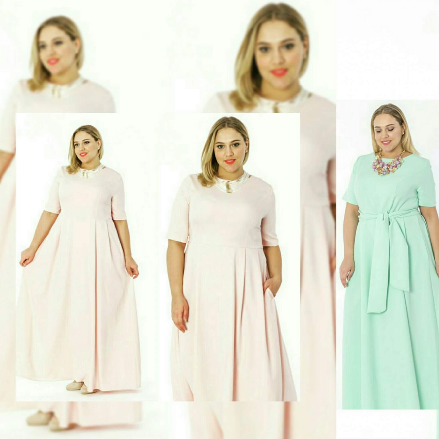 Модная Женская Одежда Больших Размеров Доставка