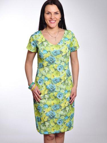 Платье Юбка Блузка В Красноярске