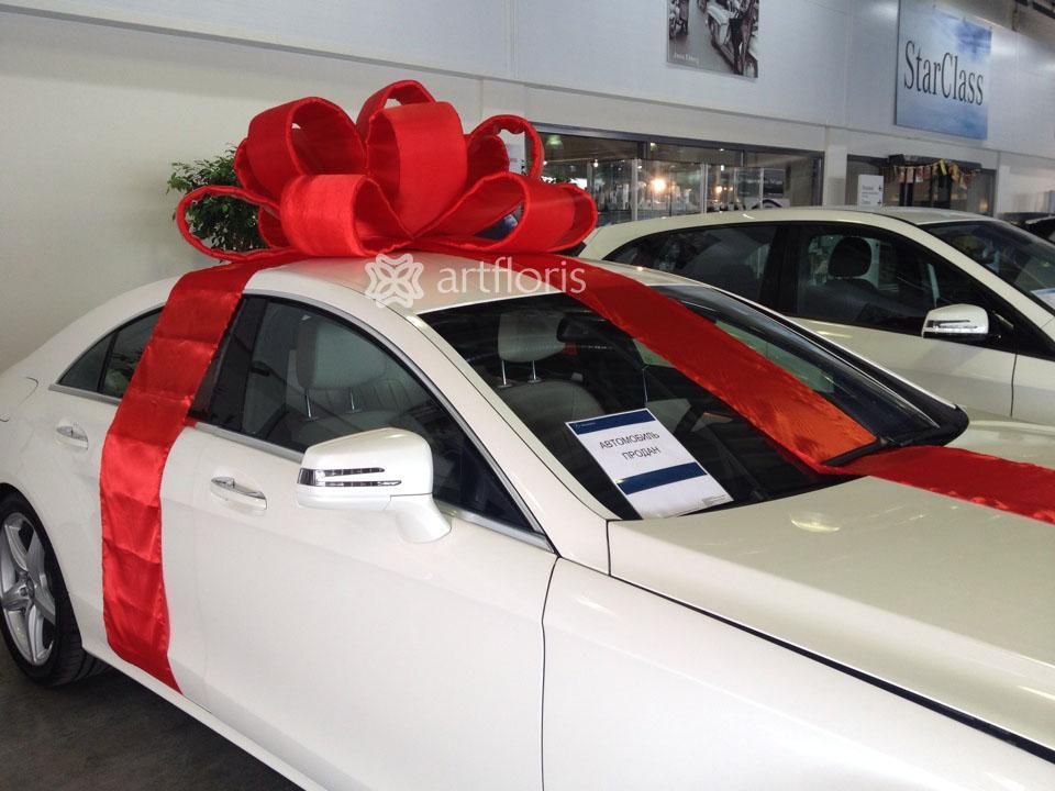 Оформить автомобиль в подарок 211