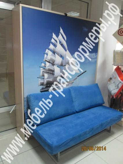 Шкаф кровать диван Москва с доставкой