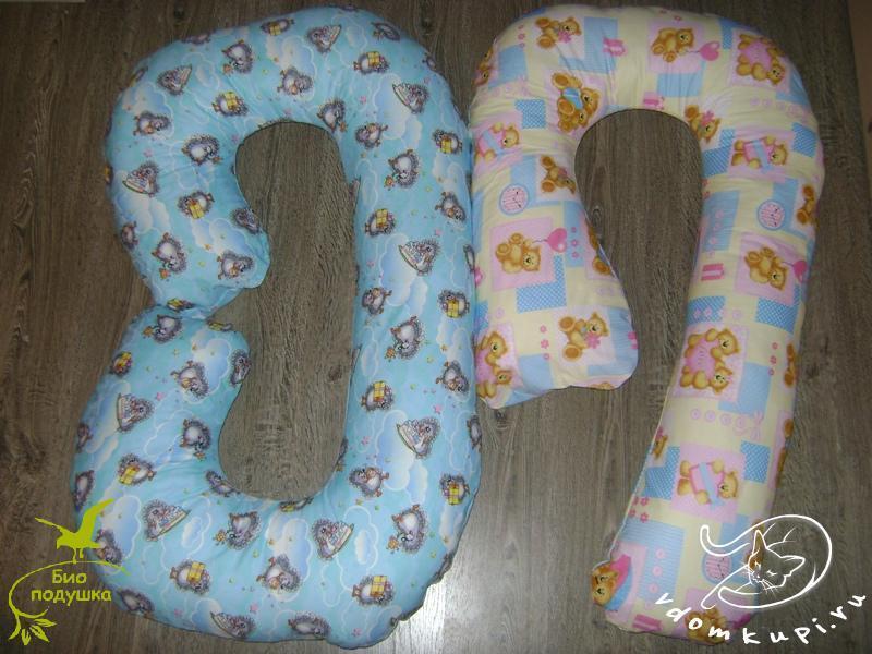 Иваново подушки для беременных оптом 587