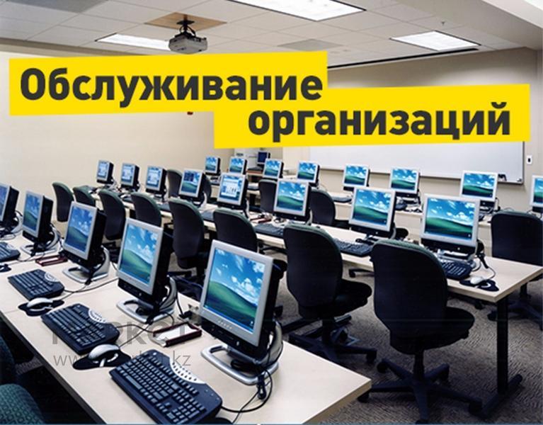 evos office essay