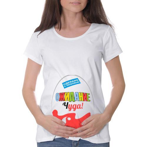 Наклейка на футболку для беременных