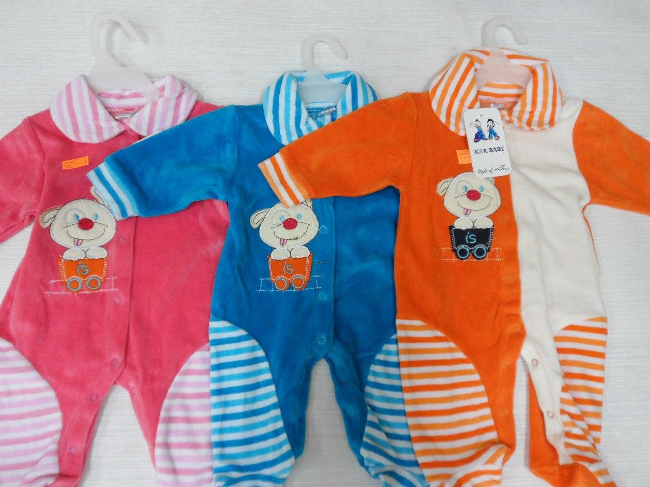 Детская Одежда Производство Россия
