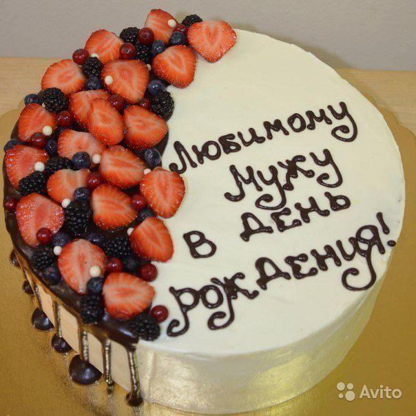 Торты на заказ-надписи на тортах