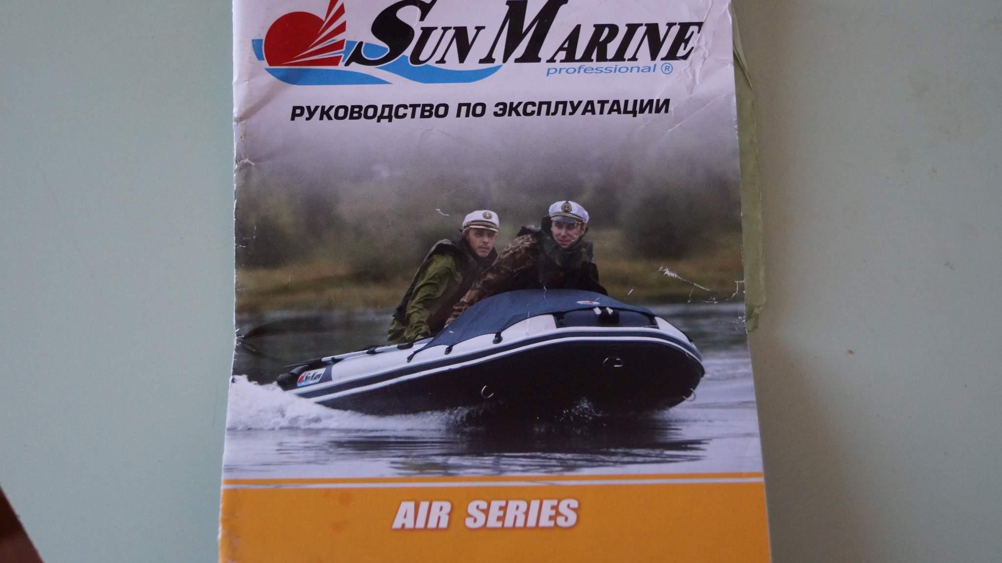 лодки двухместные российского производства