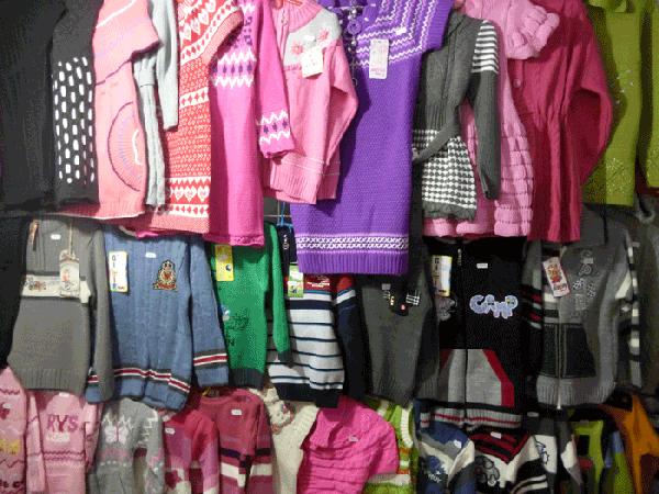 Сайт Детской Одежды Дешево С Доставкой