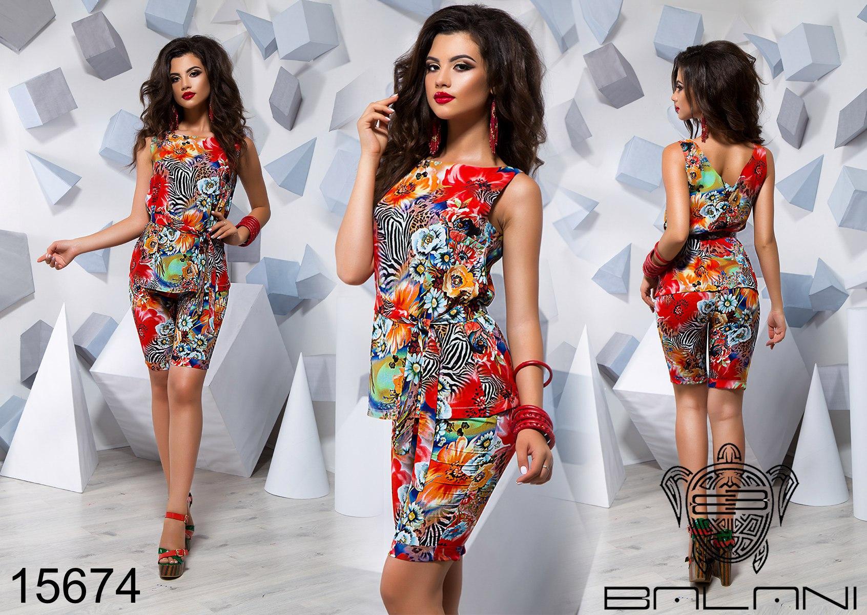 Интернет Магазин Женской Одежды Balani Доставка