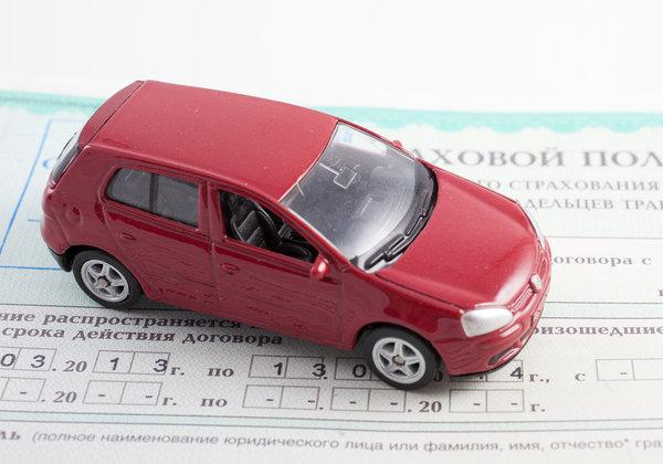 Хилвар Обязательно ли страховать авто при покупке может, нацелился