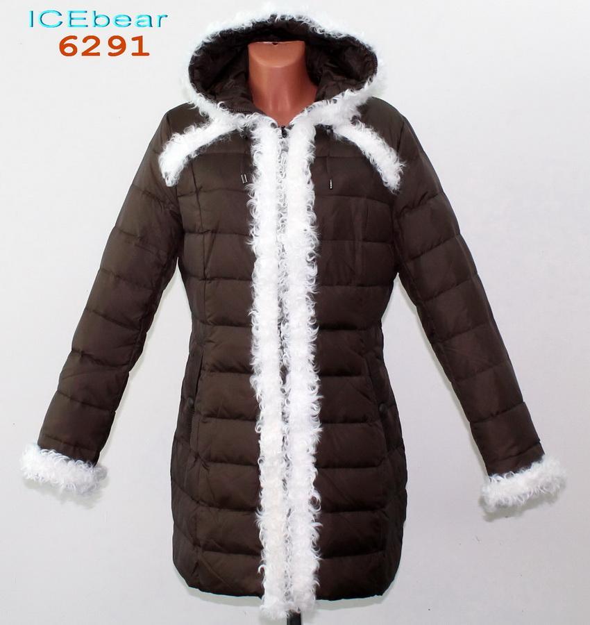 Купить Куртки Оптом В Люблино