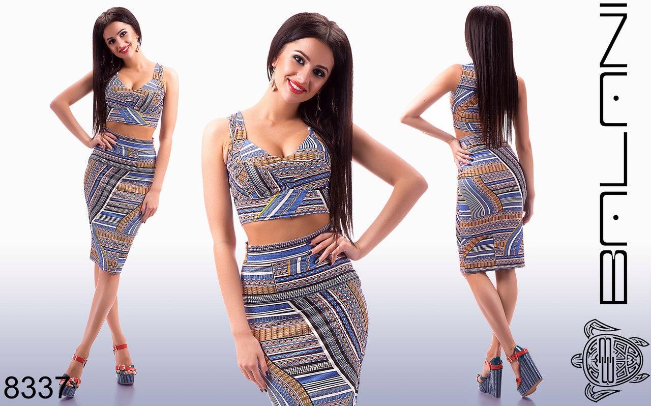 Женская Одежда Balani С Доставкой