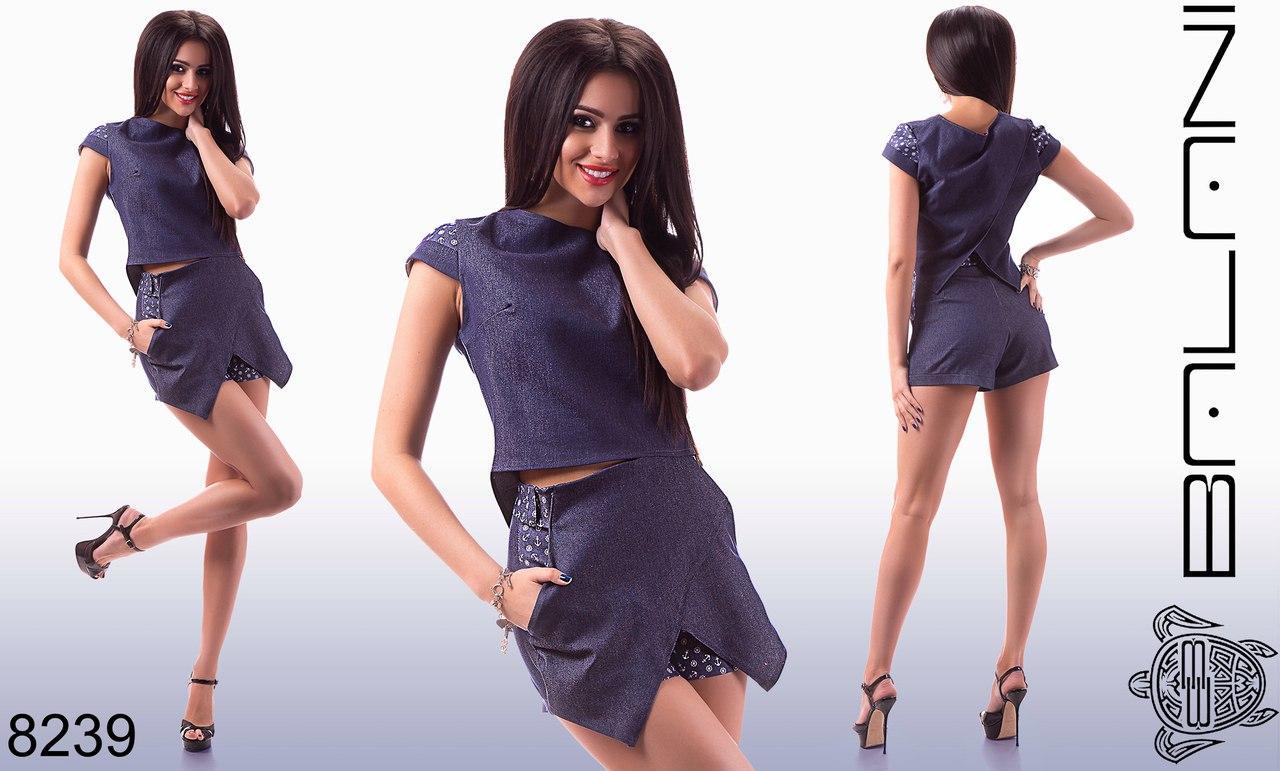 Балани Женская Одежда