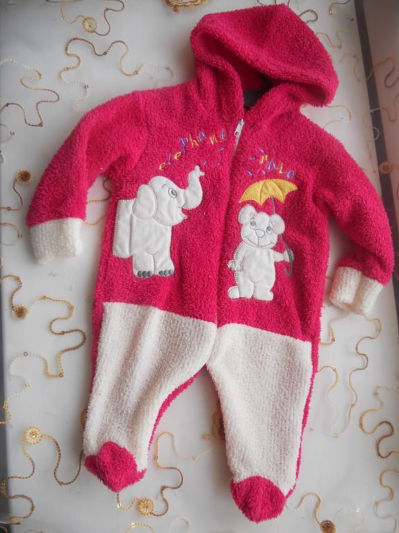 Детская Одежда Низкие Цены