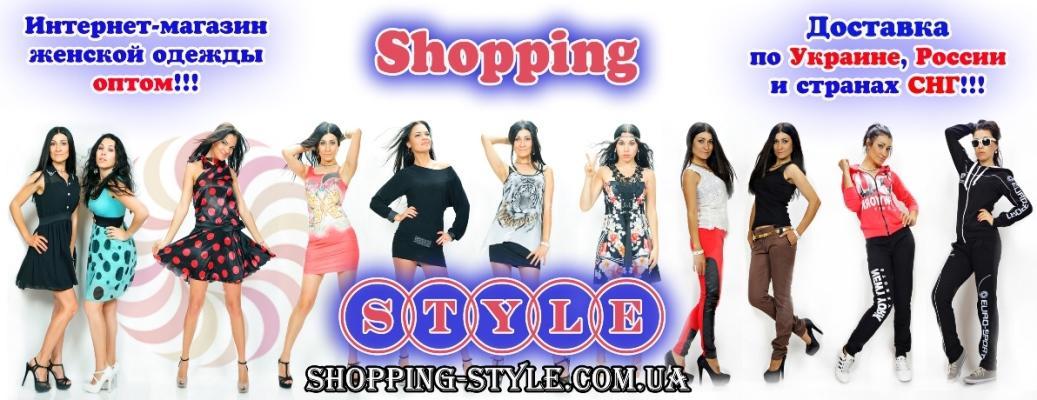 Вконтакте Интернет Магазин Женской Одежды С Доставкой