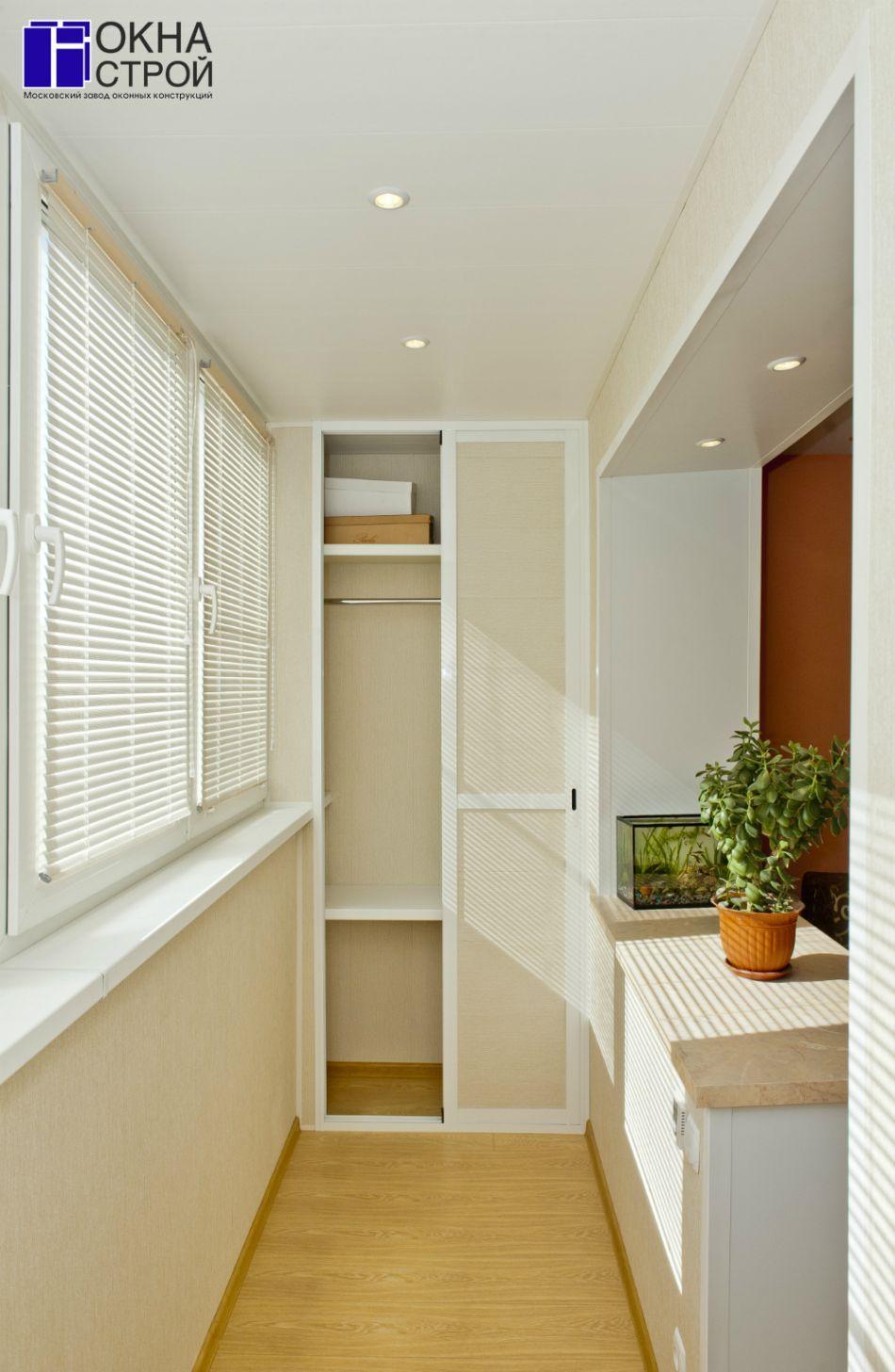 Теплое остекление пвх. объединение лоджии,балкона.