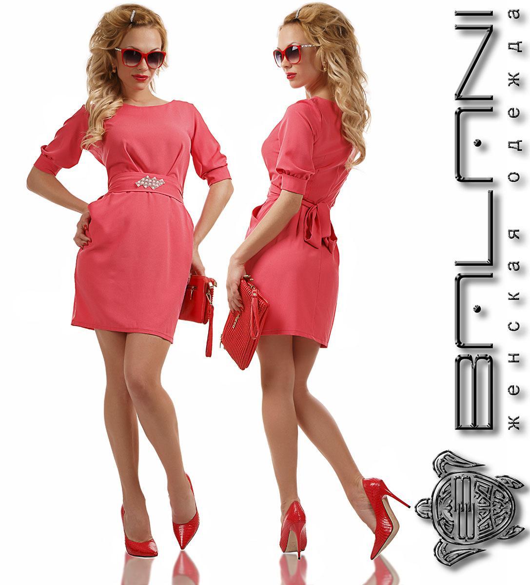 Интернет Магазин Женской Одежды Balani