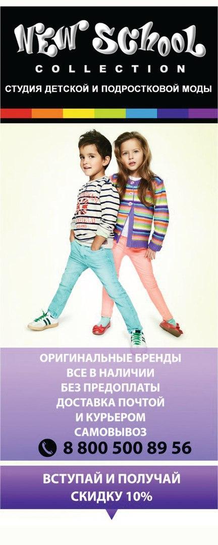 Магазины Детской Одежды В Самаре