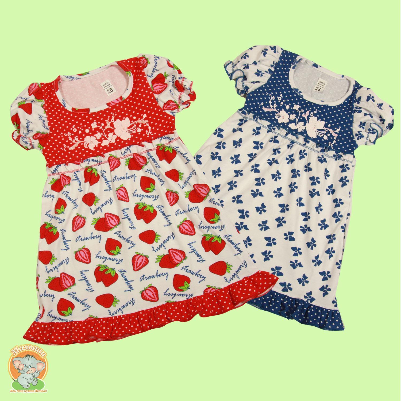 Купить Оптом Детская Одежда От Производителя