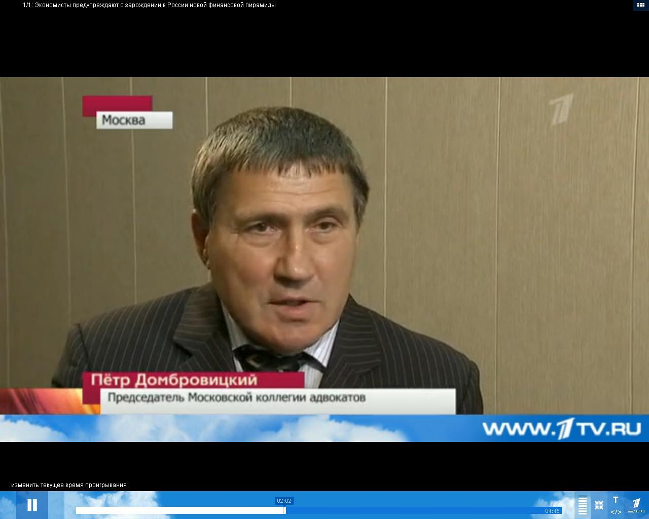 стыдился трудовые споры адвокат москва пределами города