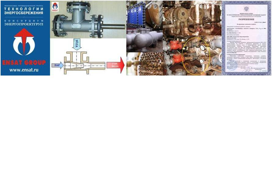 Проектирование и изготовление магистрального пароводяного теплообменника смесительного ти расчёт тепловой мощности теплообменника