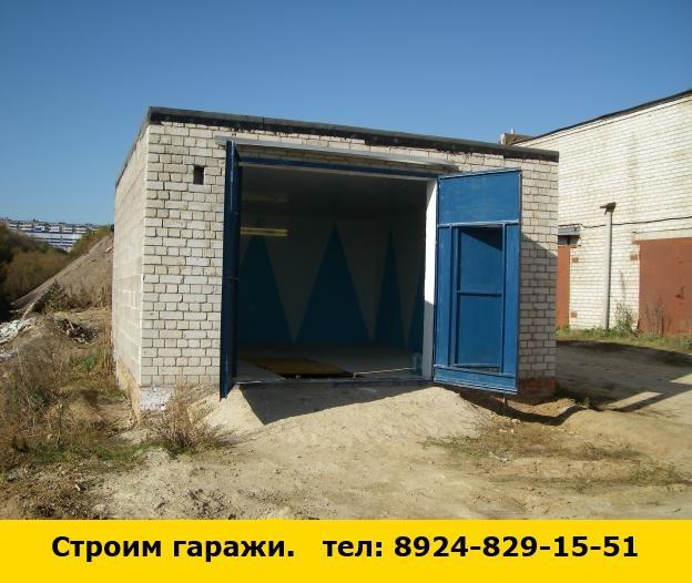 Построить гараж в кооперативе своими руками