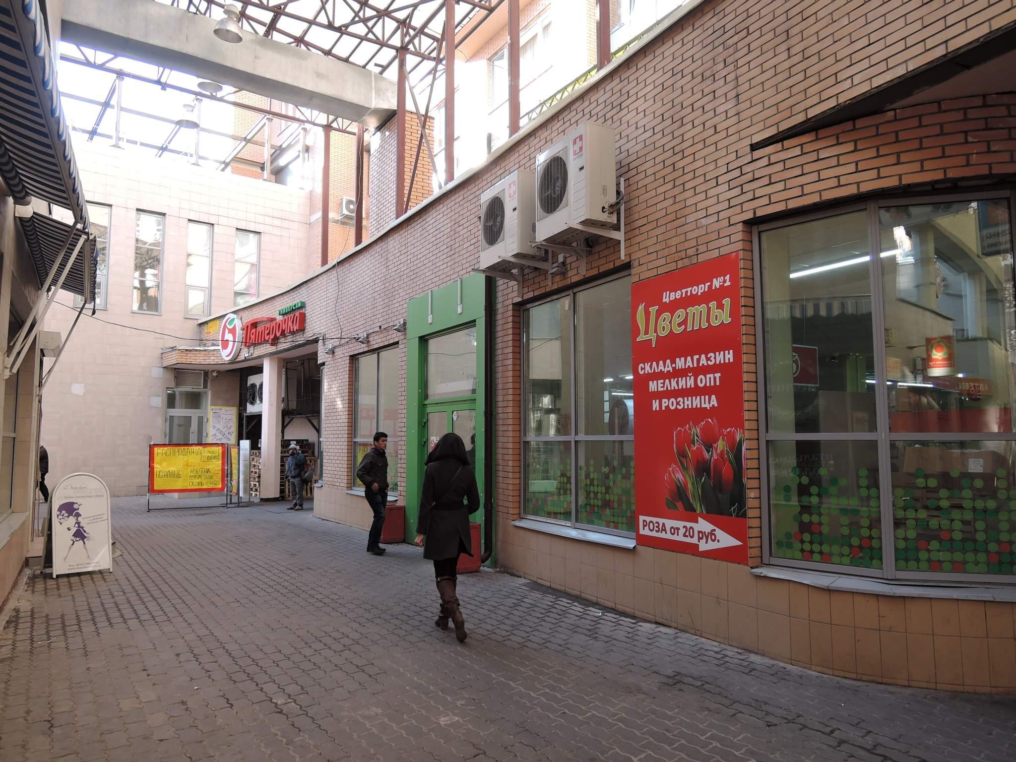 Секс шоп на беляево 14 фотография