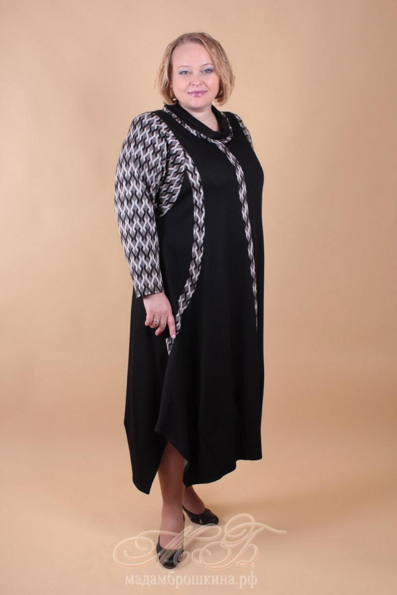 Купить На Авито В Москве Женскую Одежду Больших Размеров